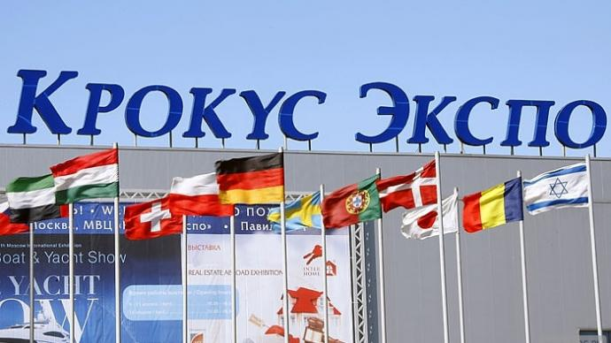 Медицинская диагностика. X Юбилейный Всероссийский научно-образовательный форум с международным участием