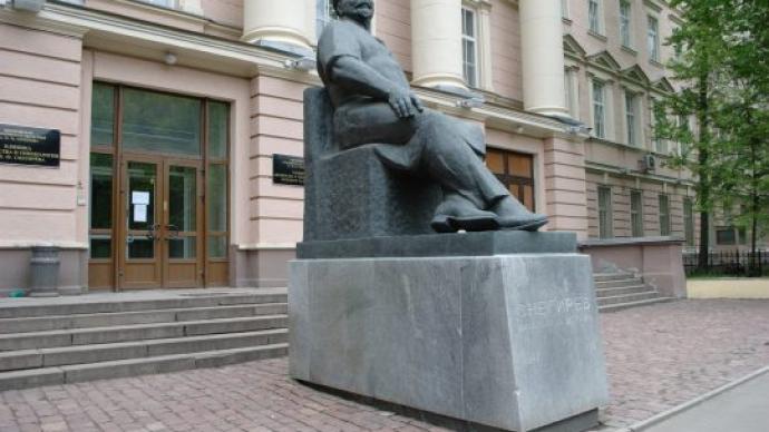 Российская научно-практическая конференция с международным участием «Снегиревские чтения»