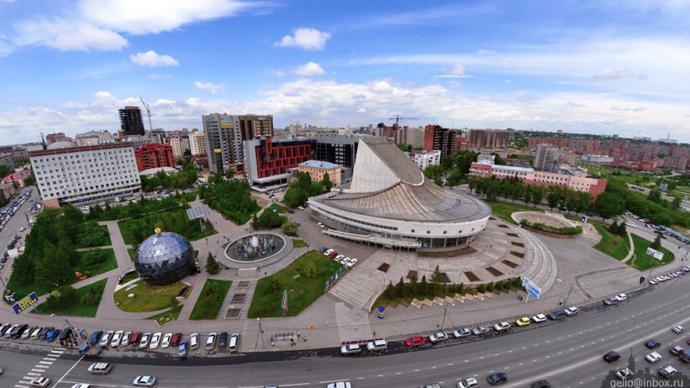 IV Общероссийский научно-практический семинар «Репродуктивный потенциал России: сибирские чтения»