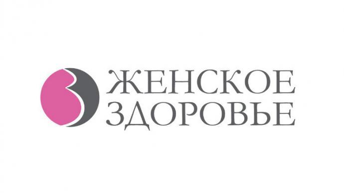 IX межрегиональная конференция РОАГ «Женское здоровье»