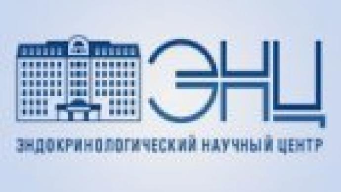 Школа для специалистов «Контрацепция у женщин с эндокринопатиями»