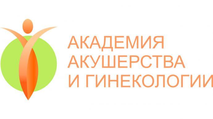 VII Общероссийский семинар «Репродуктивный потенциал России: казанские чтения»