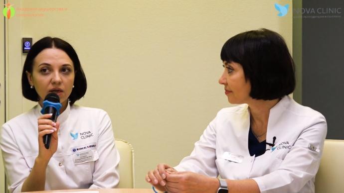 Лечение пациентов со сниженным овариальным резервом