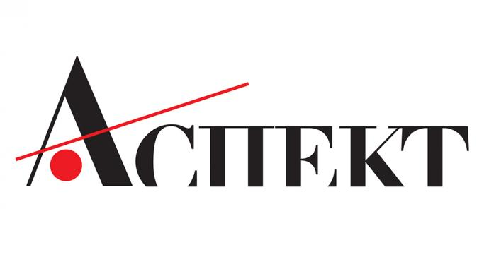 Заседание ДОК «АСПЕКТ» г. Иркутск