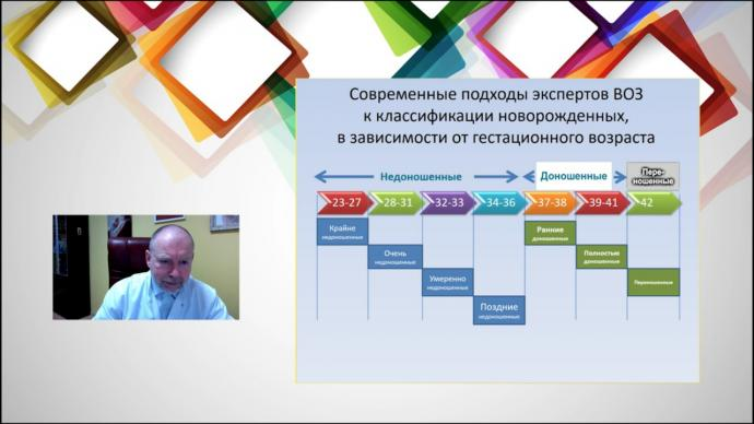 Дегтярев Д.Н. - Возможности и ограничения современных перинатальных технологий по выхаживанию крайне недоношенных детей