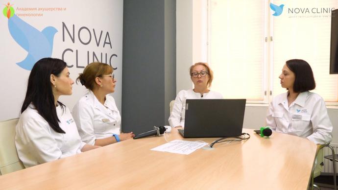 Стулева Н.С. - Тромбоэмболические осложнения как одна из основных причин материнской смертности во время беременности и в послеродовый период