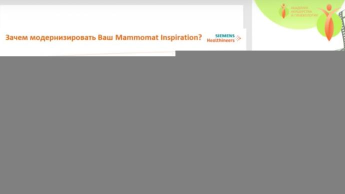 Mammomat Inspiration