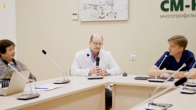 Разбор клинического случая. Ординаторская СМ-клиника Москва. 4 февраля 2019 г.