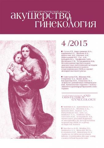 Причины материнской смертности от преэклампсии и эклампсии в 2013 году